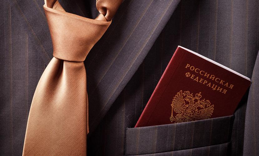 Приезжим бизнесменам «продадут» льготное гражданство России