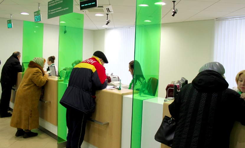Сбербанк ради экономии уволил