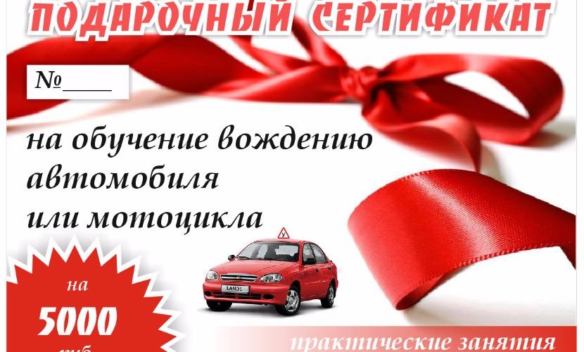 Российские мужчины в качестве подарков на 23 февраля стали чаще выбирать сертификаты