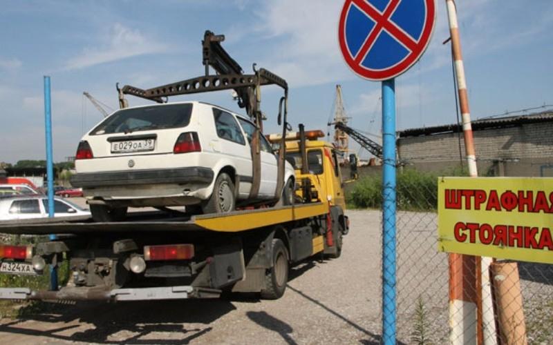Госдума поддержала предложение о возврате автомобилей хозяевам до оплаты штрафстоянки