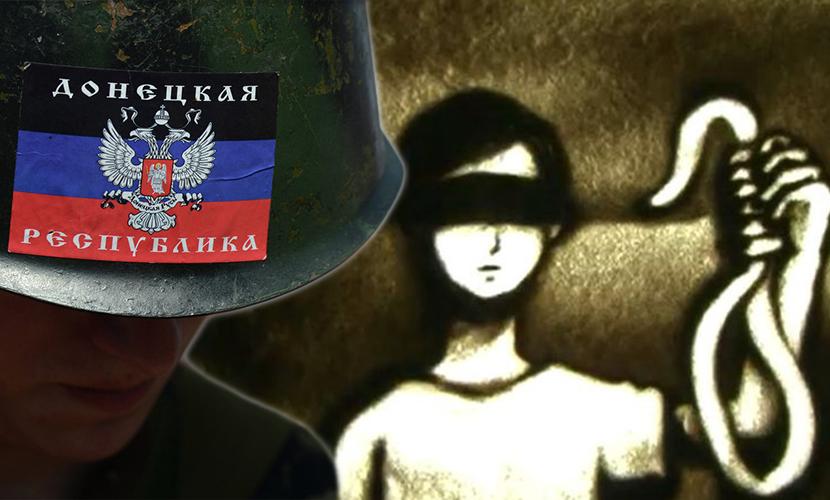 Впервые в истории военный трибунал ДНР вынес смертный приговор
