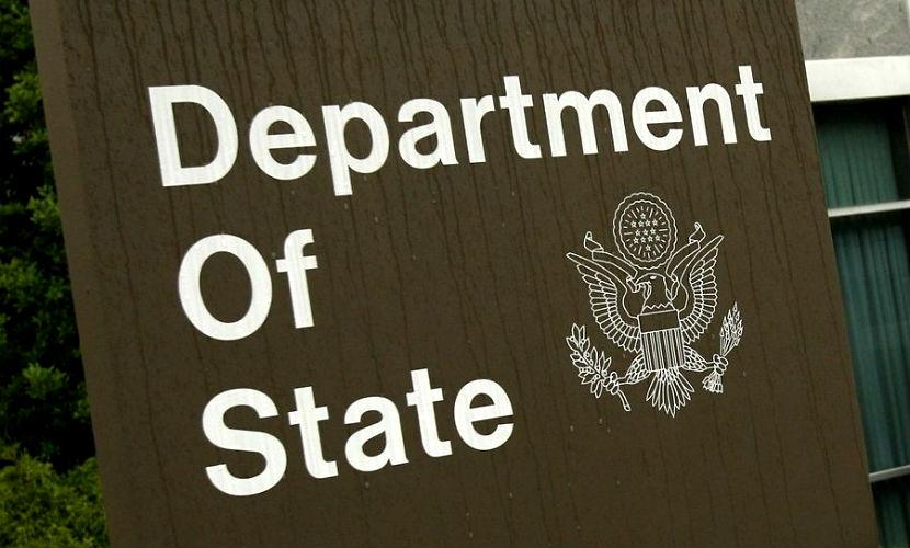Госдеп США опубликовал совместное заявление с Россией о прекращении войны в Сирии
