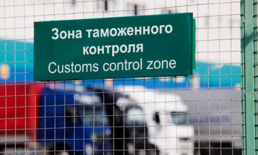 Таможня не дает добро: импорт в Россию за год кризиса упал на 18%