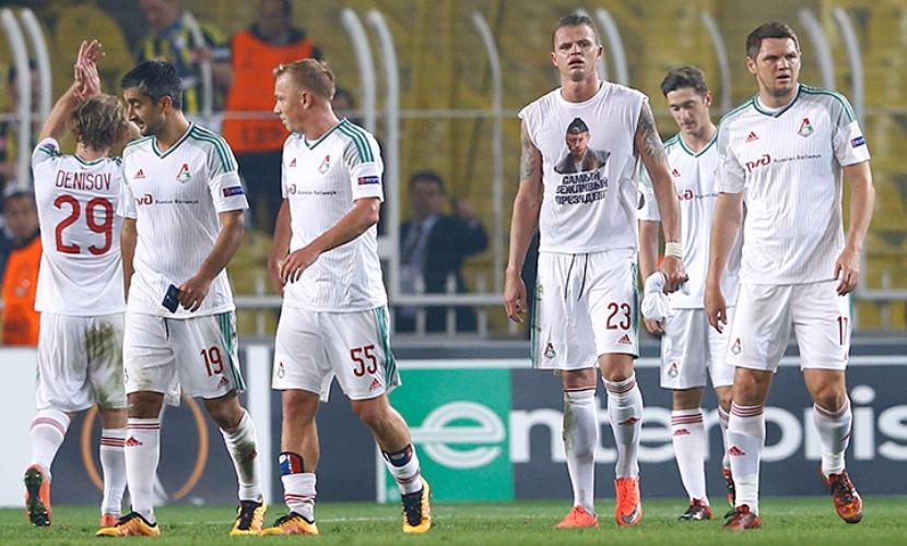 Тарасов за показ портрета Путина в Стамбуле попал под расследование УЕФА