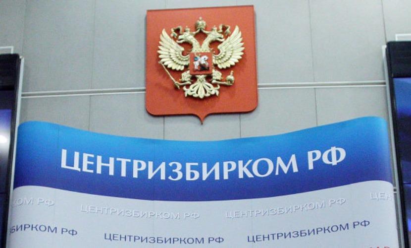 Парламент определился с пятью представителями в состав Центризбиркома России