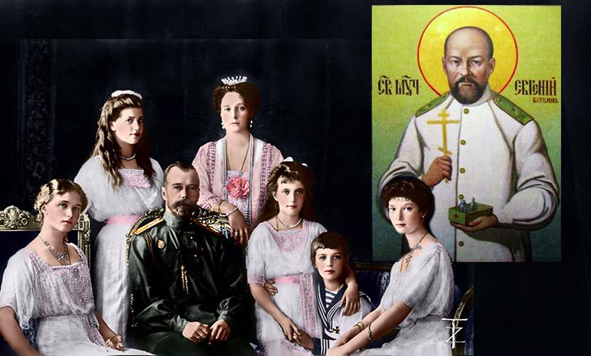 РПЦ причислила к лику святых расстрелянного с Романовыми врача Евгения Боткина