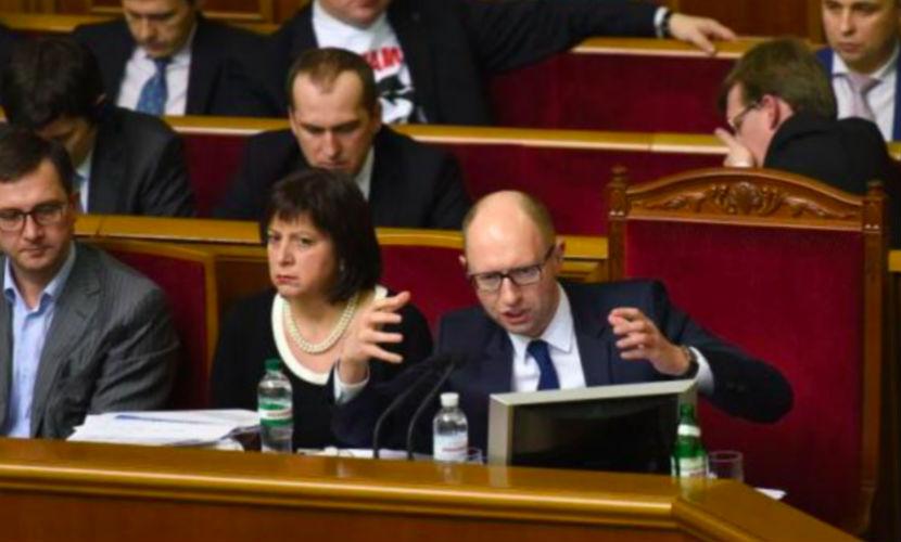 Верховная рада не смогла отправить Яценюка и его кабмин в отставку