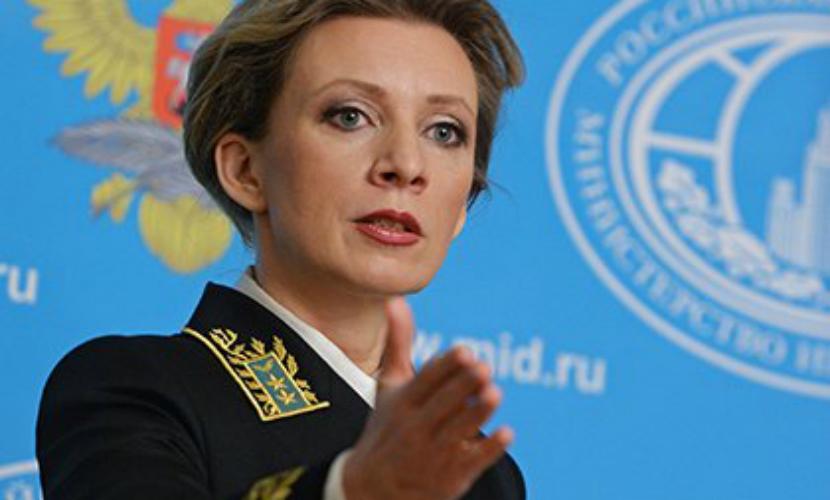 В МИД высмеяли желание НАТО включить в свой состав Сербию на фоне уничтожения ее дипломатов