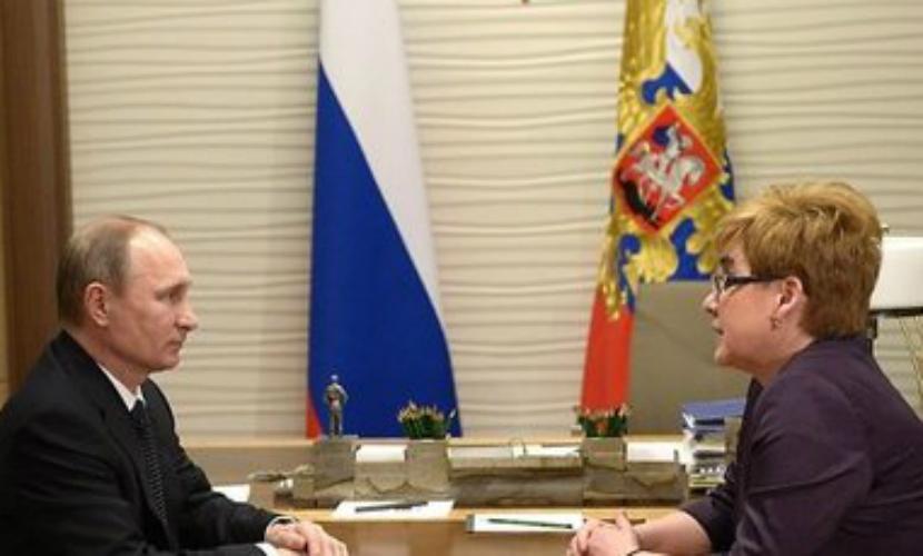 Путин назначил женщину-политика на пост уволенного губернатора Забайкалья