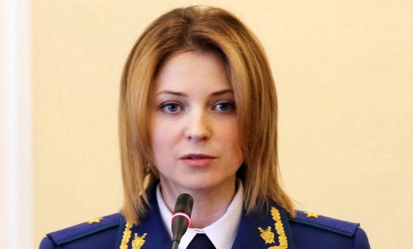 Поклонская навсегда запретила проводить в Крыму