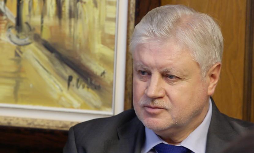 Миронов сообщил, кого выгонят из Госдумы за тунеядство