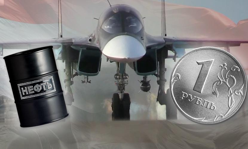 Уход России из Сирии оказал кратковременный эффект на рубль и нефть