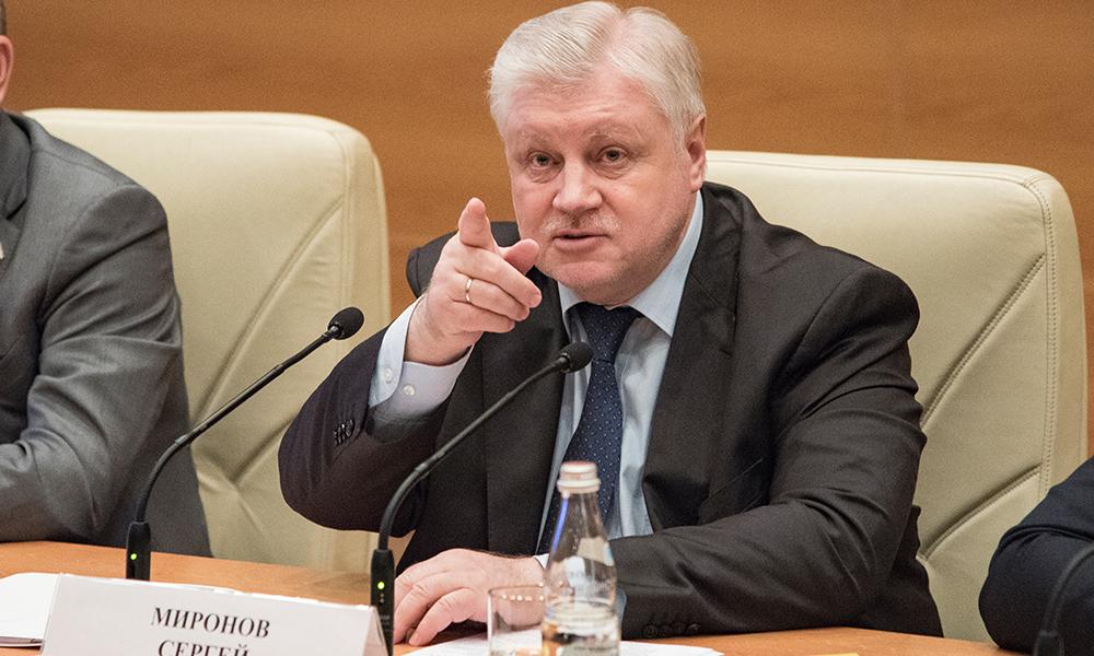 На следующие выборы я ставлю «Справедливой России» задачу стать партией большинства, - Миронов
