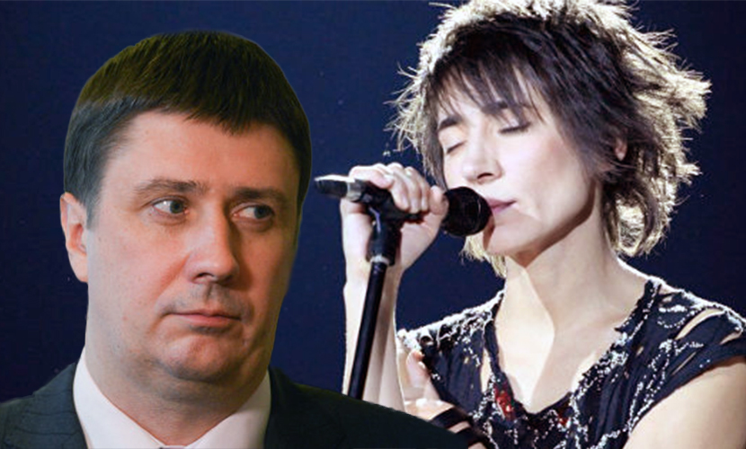 Земфира сама себя унизила, - заявил министр культуры Украины