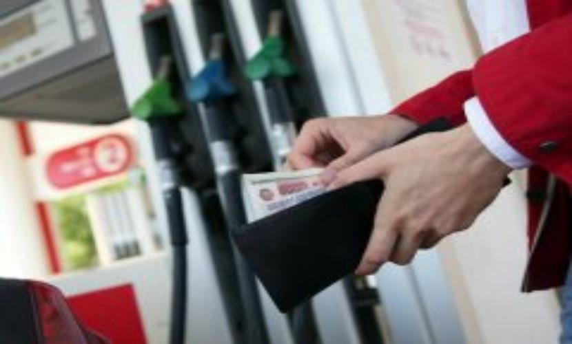 ФАС пообещала россиянам только обоснованное повышение цен на бензин