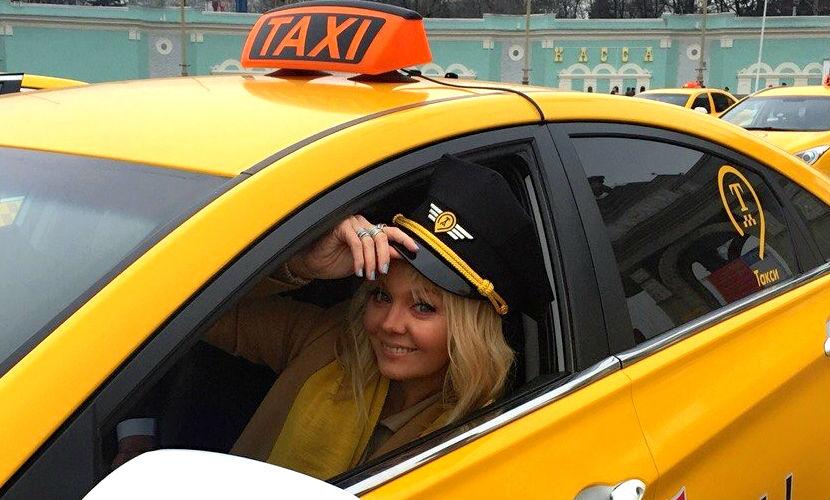 Календарь: 22 марта - Таксисты всего мира отмечают свой праздник