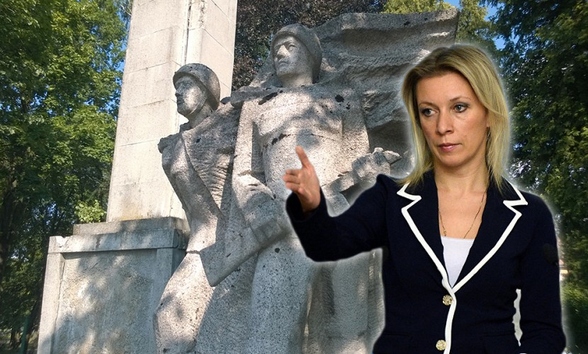 Захарова упрекнула поляков в цинизме и сравнила их с террористами ИГИЛ в Пальмире
