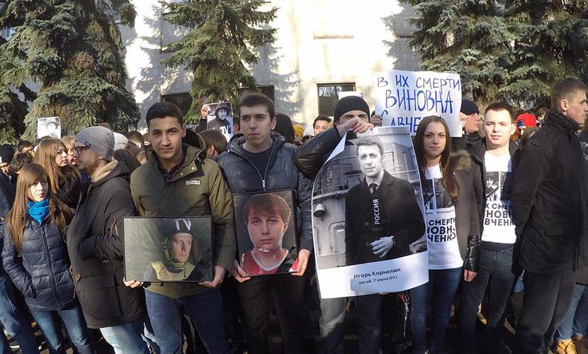 Митинг против Савченко прошел у посольства Украины в Москве