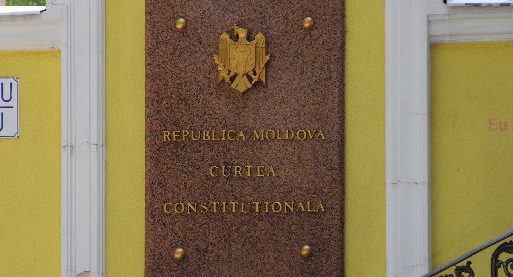 Конституционный суд Молдавии вернул прямые выборы президента