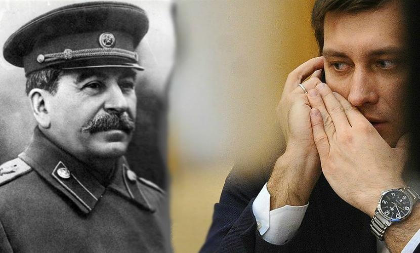 Кабмин заблокировал закон против реабилитации сталинизма
