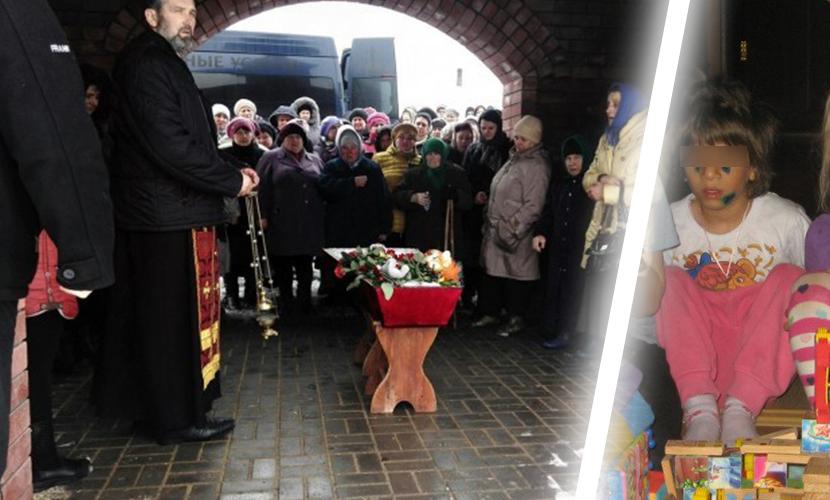 На похоронах изнасилованной 5-летней девочки жители липецкого села пообещали отомстить пономарю