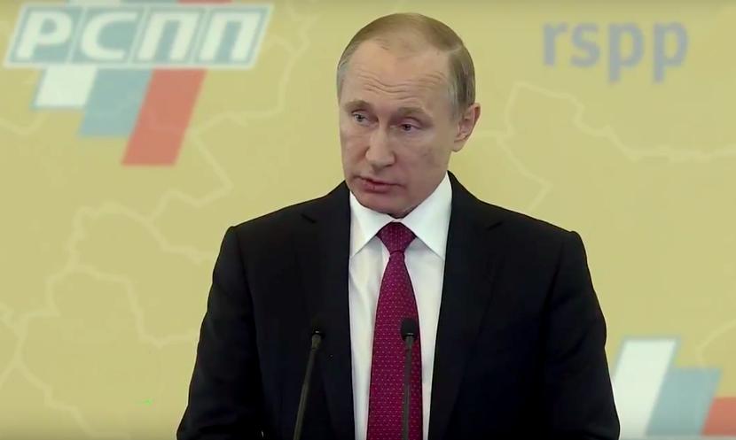 Путин похвалил российский бизнес за ответственность и прозрачность