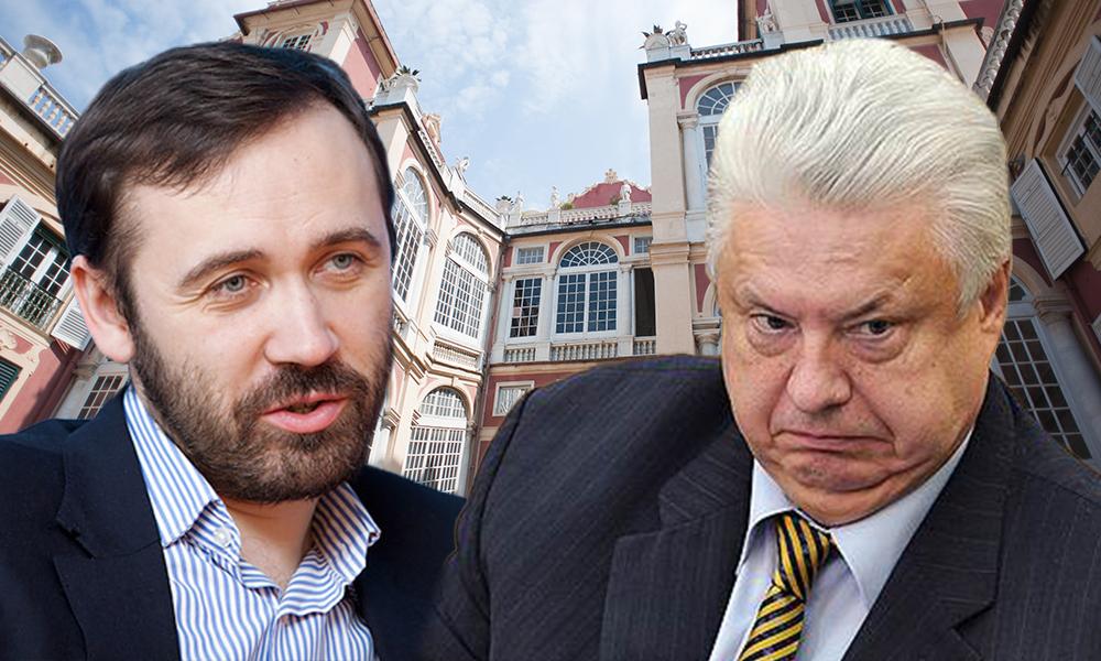 Скрывающийся от следствия депутат Пономарев заявил, что не отдаст мандат Госдумы