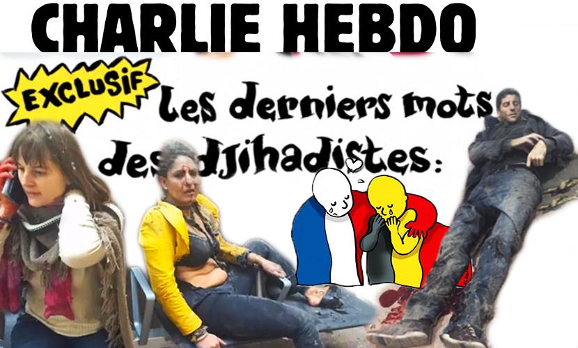 Charlie Hebdo опубликовал карикатуру на теракты в Брюсселе с последними словами джихадистов