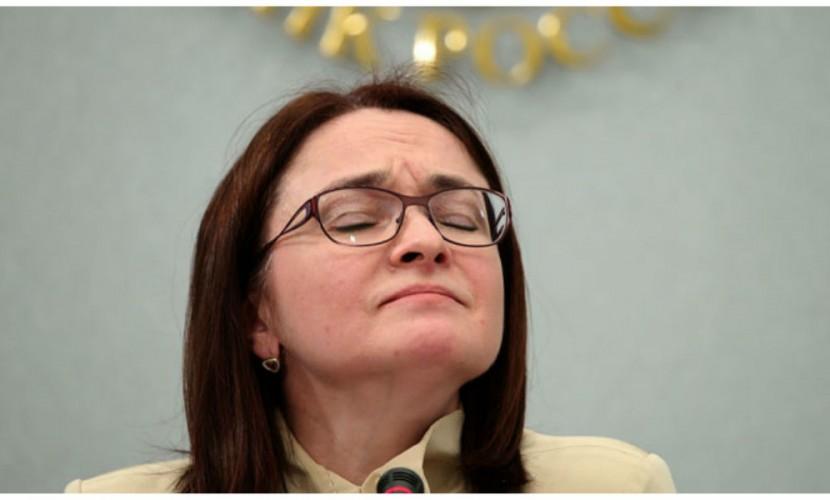 Набиуллина допустила двукратное обрушение цен на нефть и ослабление рубля