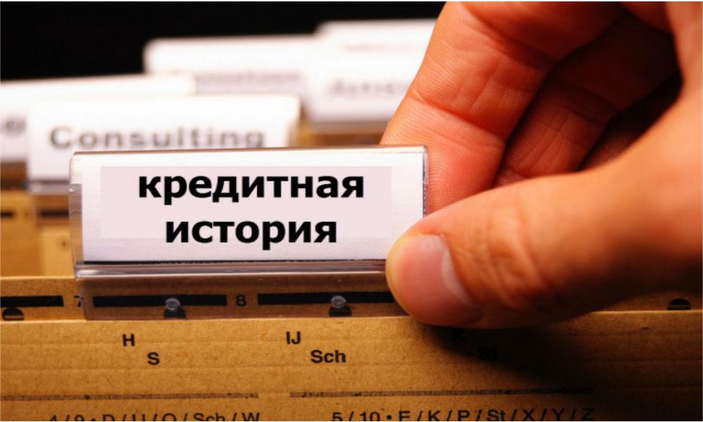 Жительница Алтая выиграла суд у Сбербанка