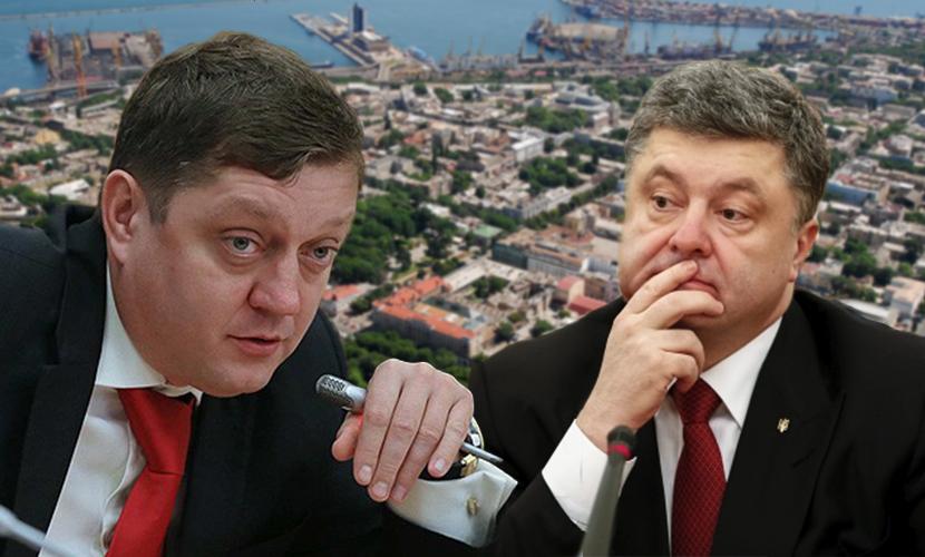 Порошенко показал готовность назначить российского депутата губернатором Одесской области