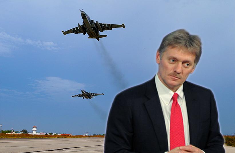 В Кремле назвали официальную причину вывода войск из Сирии