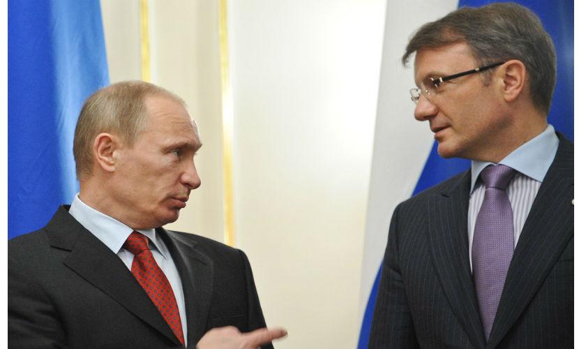 Путин проявил дальновидность, отказав Грефу в приватизации Сбербанка