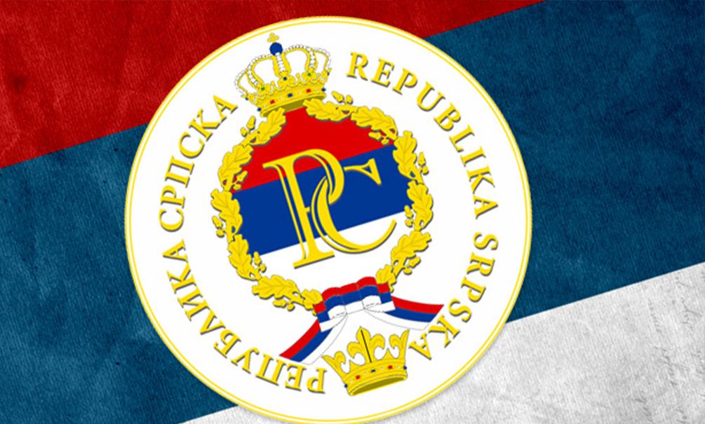 Республика Сербская предложила России приватизировать часть местных госкомпаний