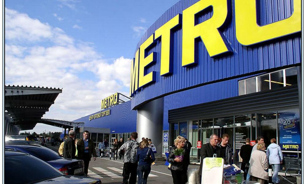Германский продавец Metro захотел разбить свой бизнес на части ради прибыли