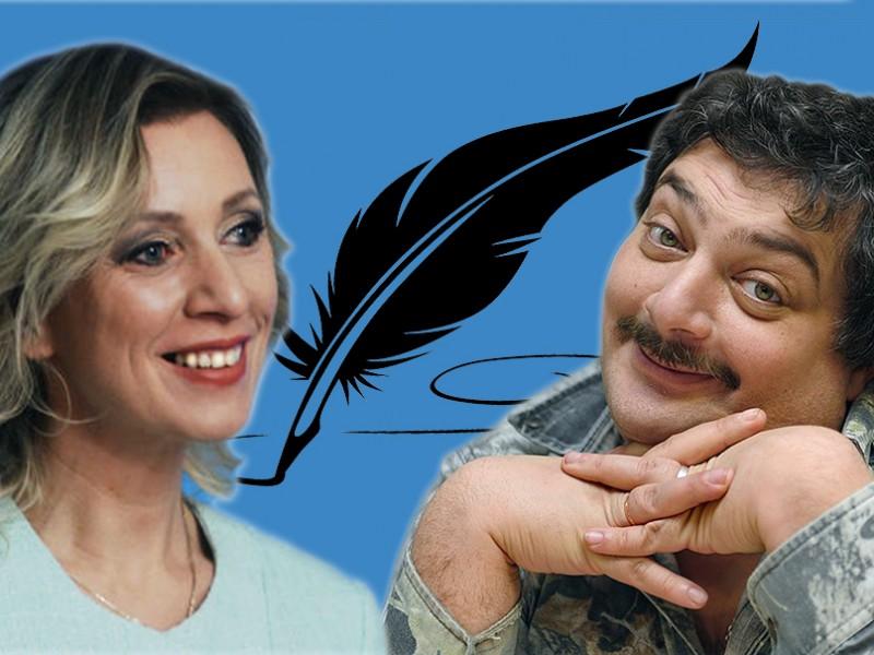 Захарова ответила стихами на претензии Быкова к