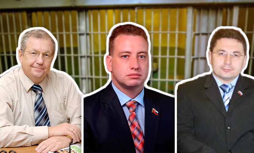 Депутаты от «Единой России» и ЛДПР осуждены в Вологде за мошенничество на два миллиарда