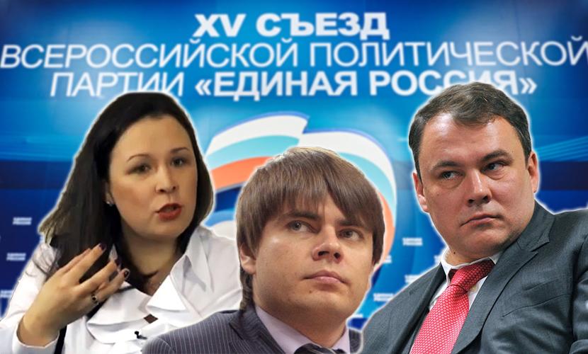 «Единая Россия» укрепляет имидж «сыном д'Артаньяна», потомком Толстого и мамой от бизнеса