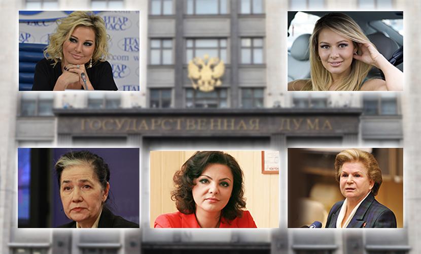 Топ-5 самых красивых, голосистых, модных, мудрых и заслуженных женщин Госдумы