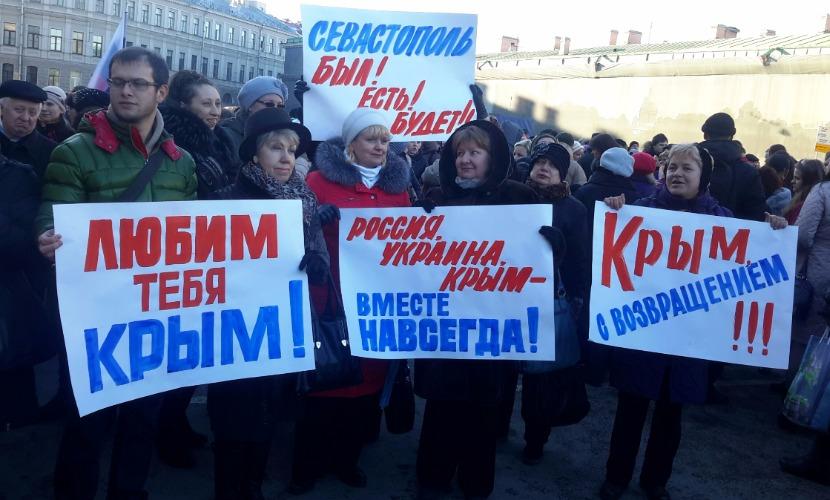 84% жителей страны уверены, что Запад всё равно признает воссоединение Крыма и России