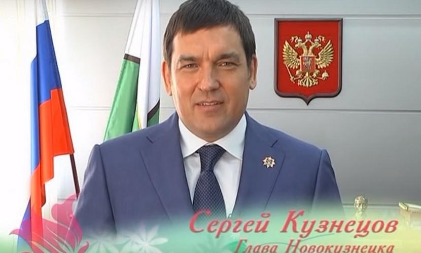 Мэр Новокузнецка поздравил женщин стихами про «главное сокровище Вселенной»