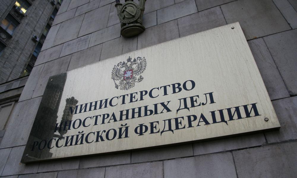 Россия отказалась от участия в саммите из-за организаторов, - МИД РФ