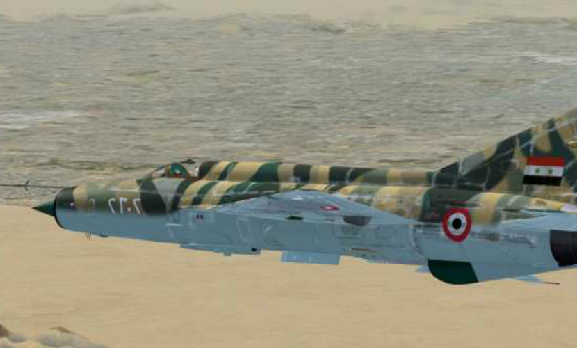 Второй пилот сбитого МиГ-21 в Сирии выжил