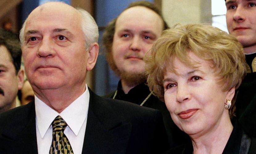 Михаил Горбачев прожил 85 лет благодаря главной любви всей своей жизни