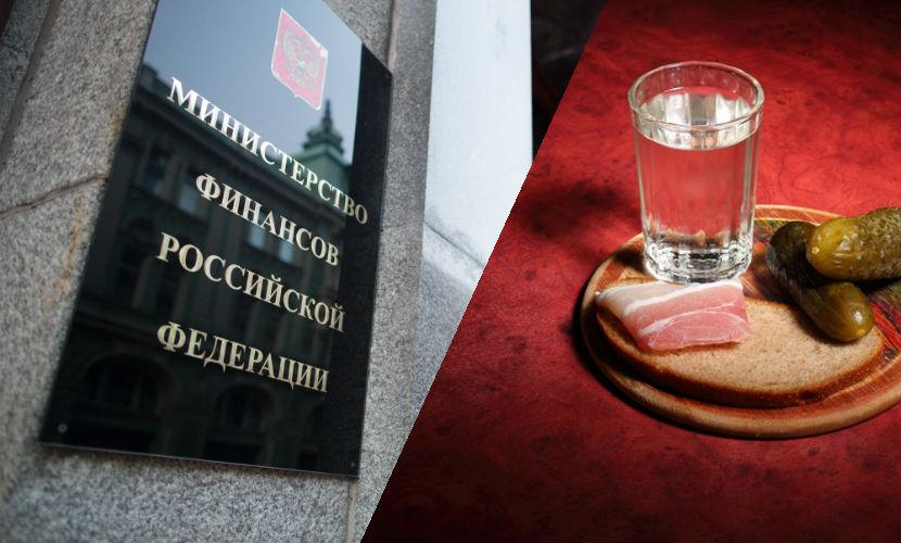 Минфин России назвал странным предложение Минэкономразвития снизить налог на водку