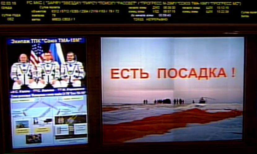 Космонавты Корниенко и Волков вместе с астронавтом Келли спустя год вернулись на Землю