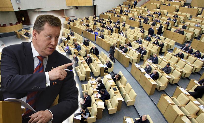 Законопроект об изгнании тунеядцев из парламента вызвал ажиотаж среди депутатов Госдумы