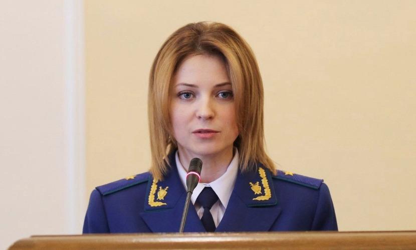 Для украинских экстремистов мы всегда найдем камеры - в Магадане и на Колыме, - Поклонская