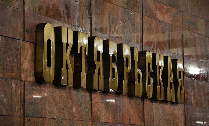 Инцидент с пассажиром парализовал движение на Кольцевой линии московского метро