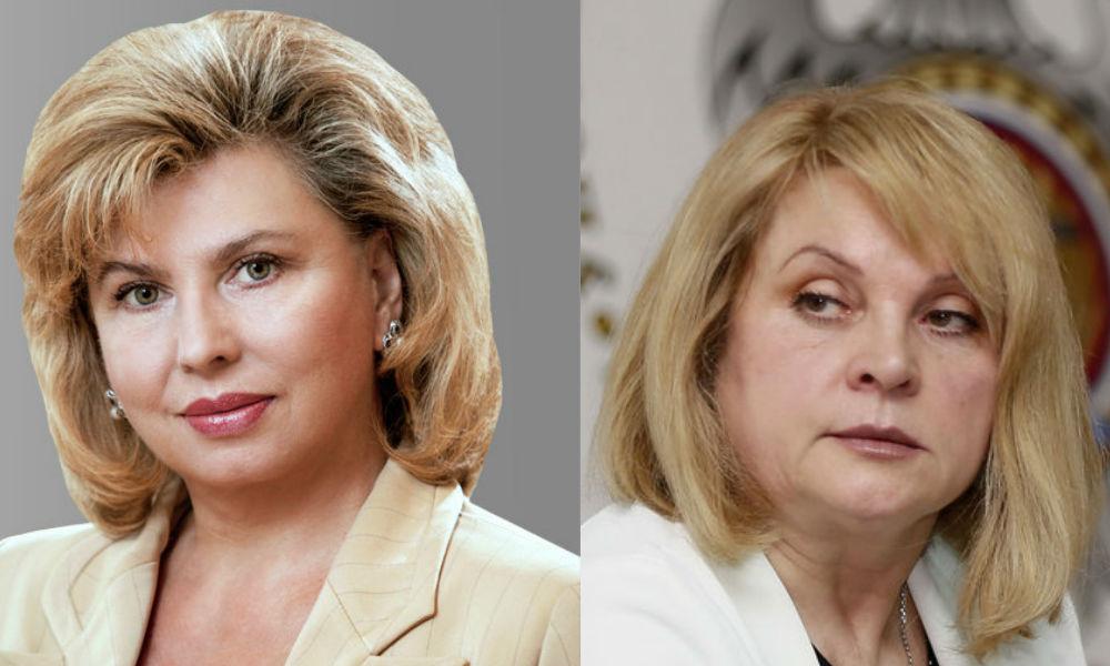 Справоросс Москалькова стала главным претендентом на замену омбудсмена Памфиловой